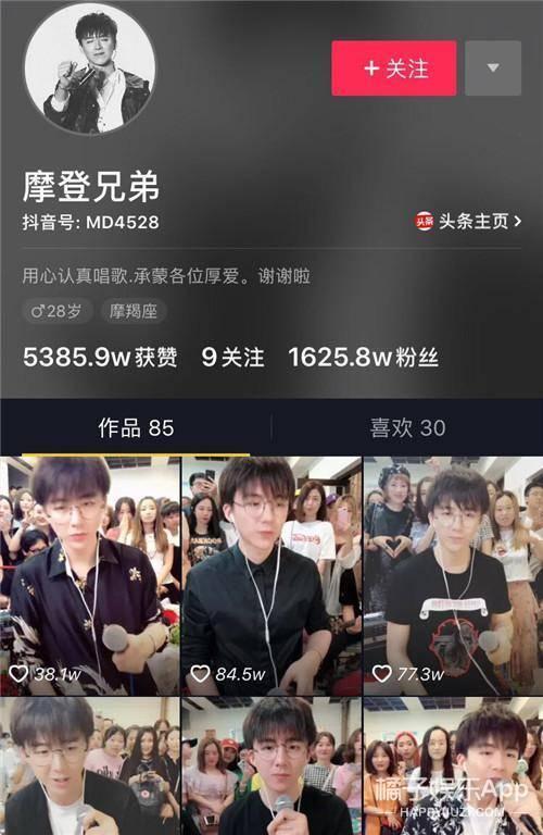 组合一起上春晚,微博粉丝数却相差400万?