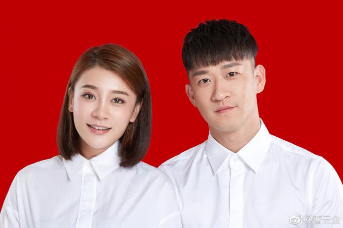 曹云金晒与唐菀结婚登记照公布喜讯:感谢我老婆
