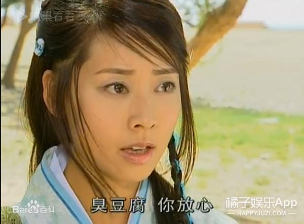 还记得《仙剑奇侠传》里的彩依吗?她现在长这样