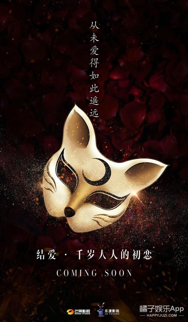 《结爱》首曝片花,宋茜黄景瑜深情对视,眼神里全是戏!