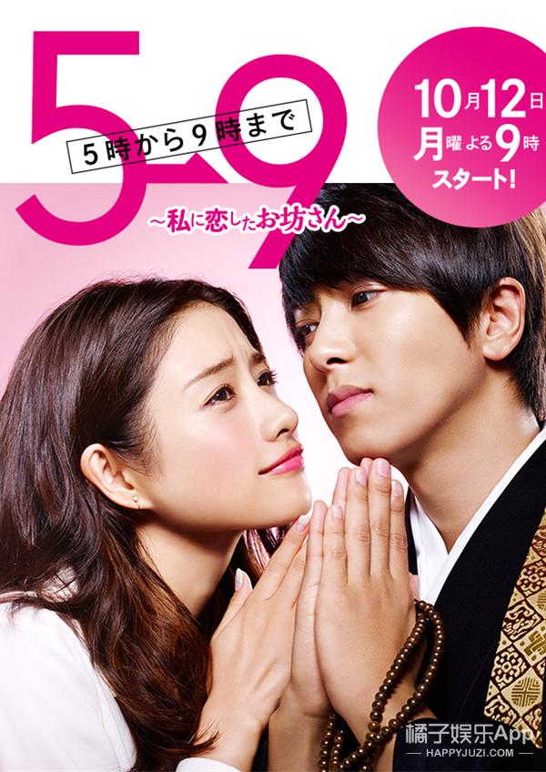 这几部中日韩高甜电视剧打包给你,拯救所有不开心!