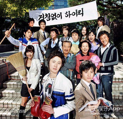 还记得《搞笑一家人》里的李敏浩吗,他现在长这样了!