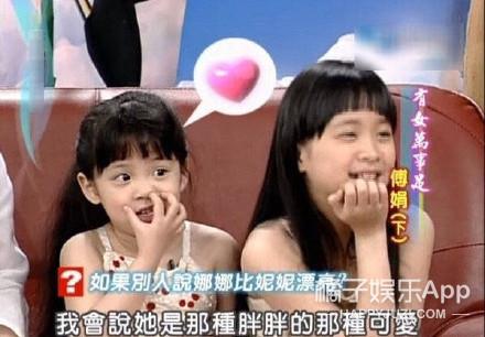 4岁的欧阳娜娜也太可爱了吧,吐舌挖鼻孔超萌!