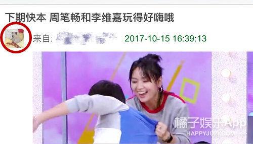 李宇春、周笔畅都这么佛系了,她们的粉丝到底在撕啥?