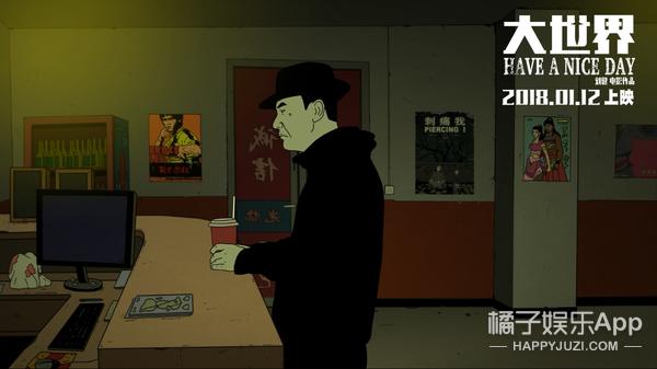 《大世界》测评:把黑色幽默放进动画片,这是成人动画新标杆