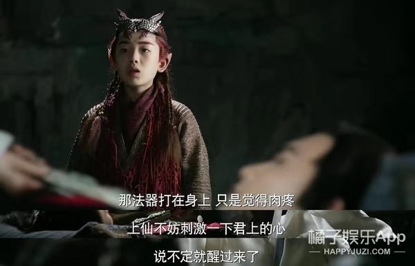 还记得《三生三世十里桃花》的火麒麟吗?他16岁长这么高?