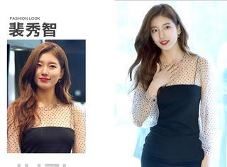 歌手裴秀智回归,拼接连衣裙性感出席品牌签名会!