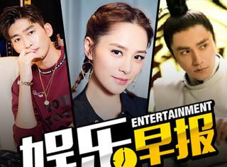 华谊版《阴阳师》确认主演  韩综女星房内发现偷拍设备