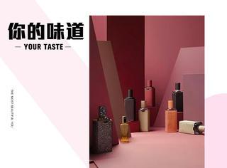 爱马仕推出新款香水,只有迪拜才能买到