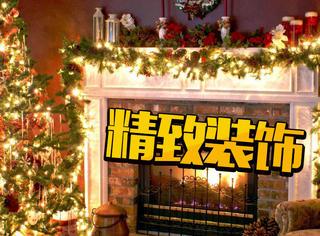 圣诞节出租屋大改造,氛围装饰物看橘子君节后脑洞再利用!