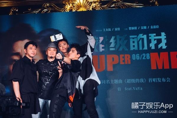 《超级的我》首唱会 王大陆现场示爱信15秒跪地长音燃爆