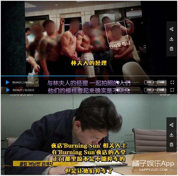"""胜利背后的""""金主""""竟是中国台湾的高官夫人?"""