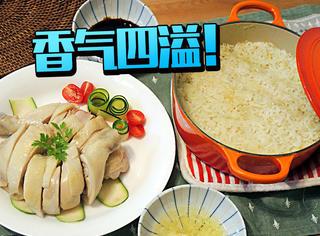京城这碗冒着油光的海南鸡饭,比山珍海味更让人怀念!