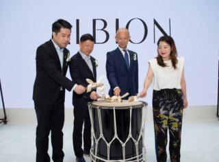 ALBION澳尔滨携手天猫超级品牌日,激活植萃能量
