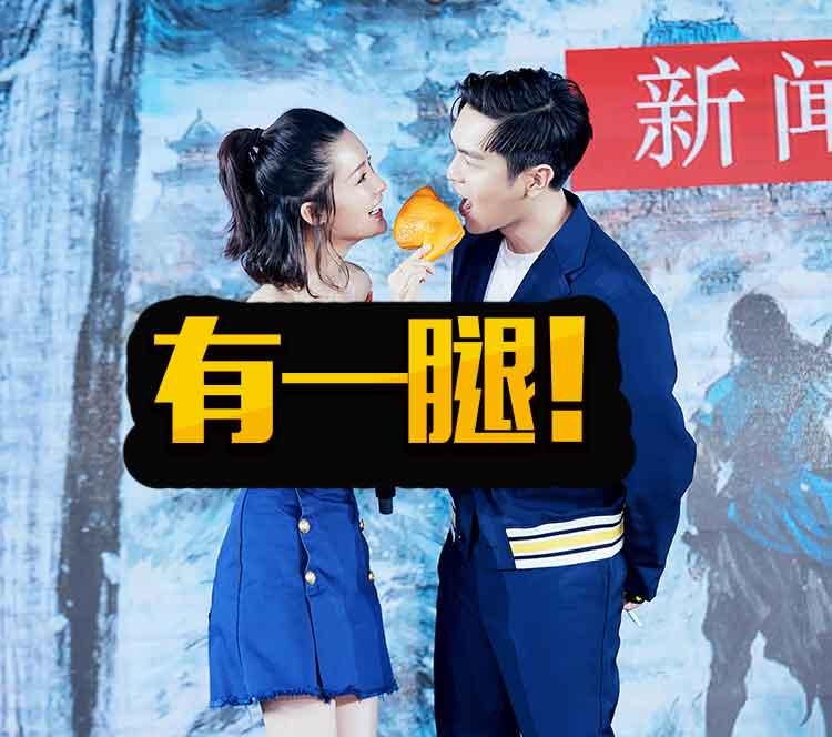 """《庆余年》开机,张若昀李沁""""有一腿"""",现场""""三跪""""陈道明"""