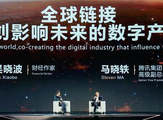 """对话马晓轶、吴晓波:""""超级数字场景""""连接电竞发展无限可能"""