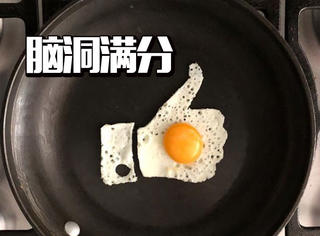 用鸡蛋煎出梵高星月夜,锅里也能开画展!