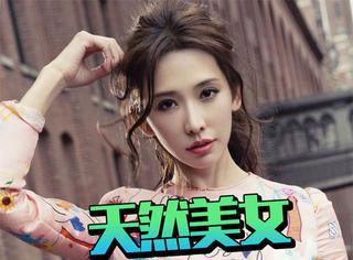 乱用照片被指整容,林志玲起诉商家获赔8万