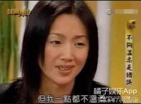 还记得任贤齐版《神雕侠侣》的小龙女吗?她现在长这样