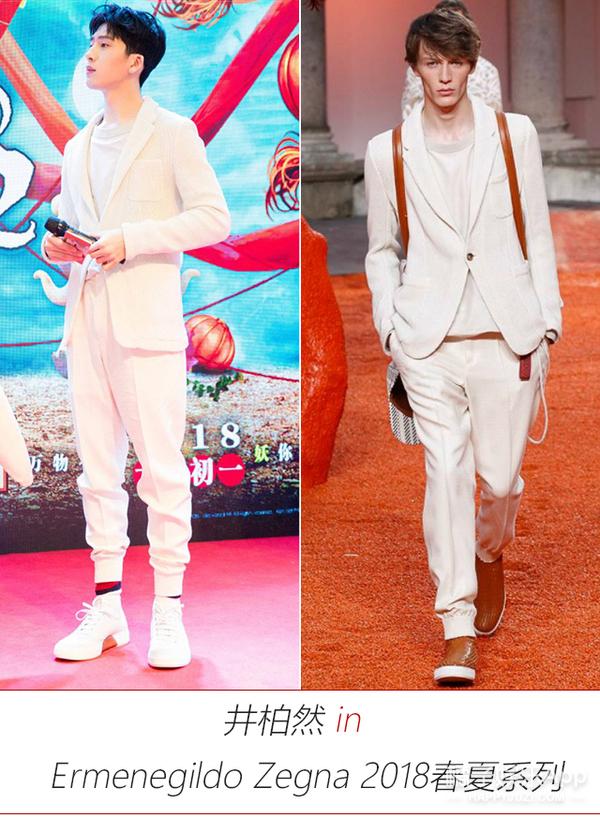 井柏然白色西装现身电影路演,这应该就是白马王子的样子吧~