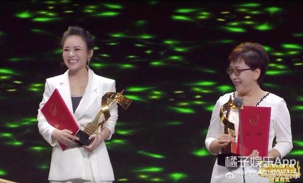 陈辰凭《闪亮的名字》喜获星光奖 产后首露面状态惊艳