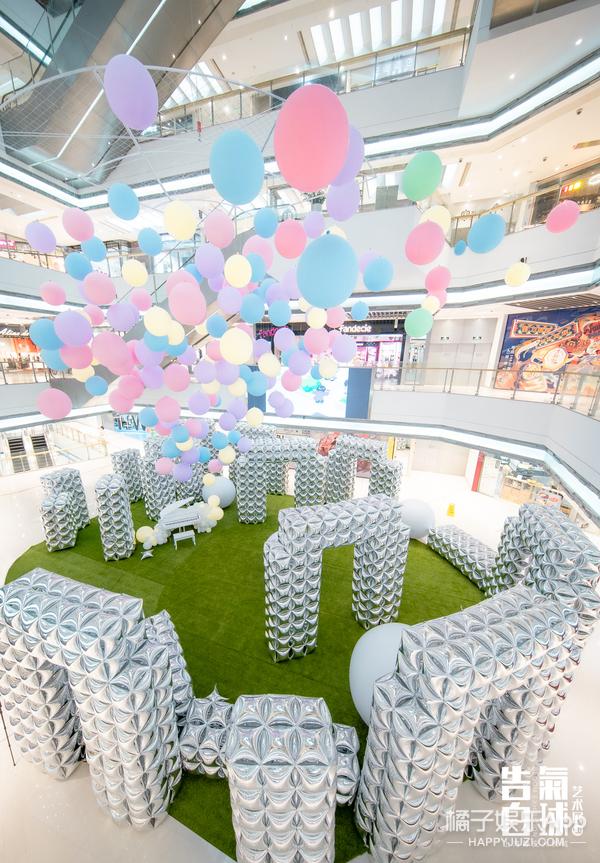 告白气球艺术展4.0再度席卷魔都 十万颗气球致敬真爱