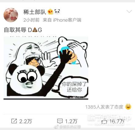 晚报|白宇刘萌萌车库拥吻 DG涉嫌辱华被群星抵制