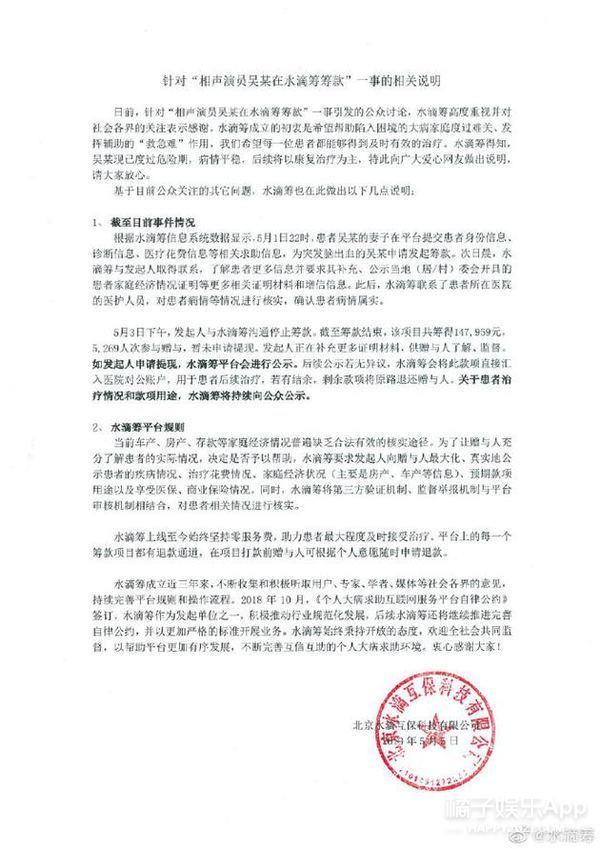 黄心颖主持节目重拍 张杰为谢娜庆生