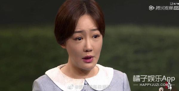 她的脸...又怎么了?