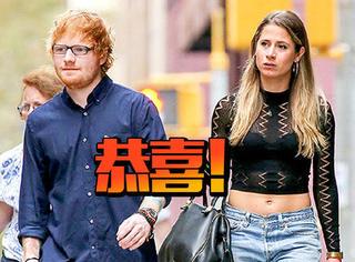 黄老板Ed Sheeran宣布订婚了,女方是高中同学!