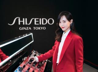 资生堂x天猫超级品牌日 发布全新彩妆