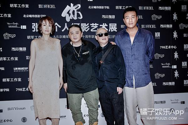 张曦2019个人摄影艺术展在北京开幕,胡军、韩庚现身