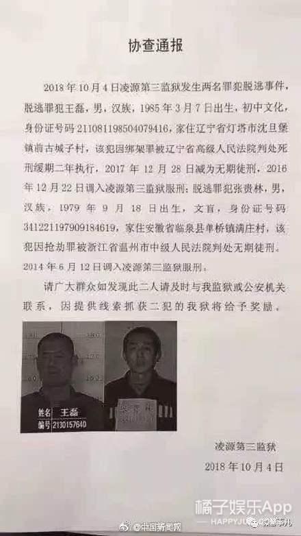 邓伦工作室回应侵权 张艺兴黄渤现身釜山电影节