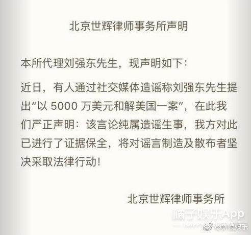 前公司向蔡徐坤索赔一千万 naomi被曝割腕自杀