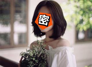 她被称为韩国第一网络模特,据说拒绝了SM、YG的试镜..