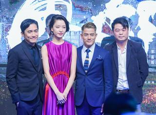 美亚快三计划领衔公布新片计划 火力全开打造高品质华语片