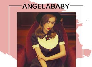 旧上海气息!Angelababy这次的封面真的好复古!!
