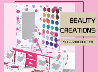 beautycreations新品,不仅够闪色号也超全!