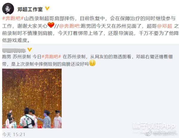 原唱陶喆称赞鹿晗《小镇姑娘》 baby关注蔡徐坤