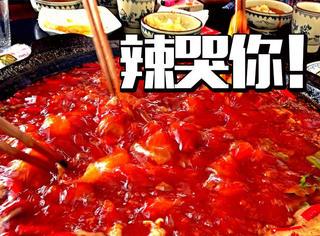 成都最辣火锅TOP5,吃辣小白速来膜拜