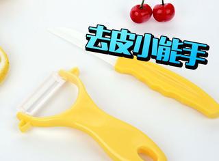没有一把好的削皮刀怎么能配上完美的水果