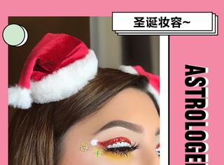 新奇又唯美的圣诞彩妆,很有节日的气氛!