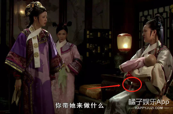 還記得《甄嬛傳》里的曹貴人嗎?她已經結婚了!