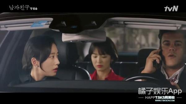 宋慧乔+朴宝剑!竟然失手了···