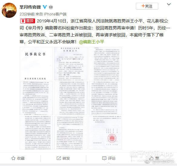李小璐删掉与贾乃亮结婚背景照  释小龙方回应女童武校身亡
