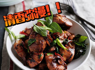 台湾名菜让人一闻倾心的秘密,竟然是座塔?