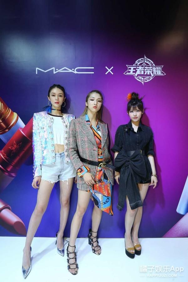"""M·A·C x 王者荣耀""""唇色竞技场"""""""