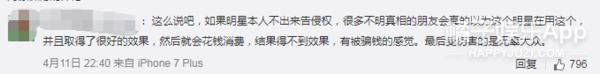 林志玲照片被盗用,工作室再发声明!