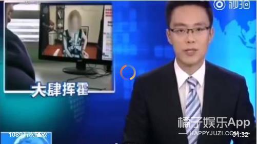 焦曼婷遭淘汰焦恩俊霸气回应 黄晓明带小海绵探班baby