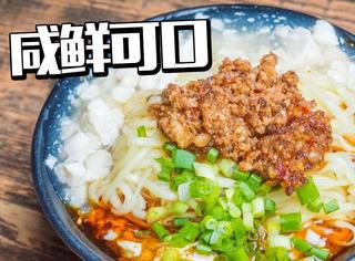 贵州百年的经典传统小吃,辣香味浓口味独特